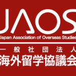 JAOS 2017 Survey on the Number of Japanese Studying Abroad