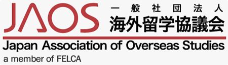 JAOS - Japan Association of Overseas Studies
