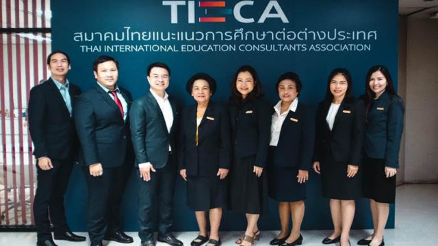 The appointment of the new TIECA manager